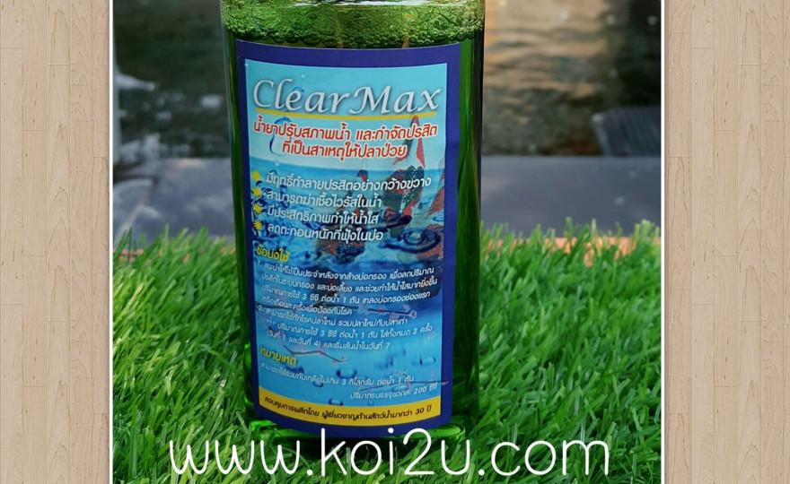 ยา Clear Max