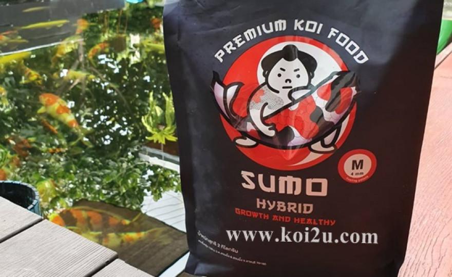 อาหารปลา SUMO