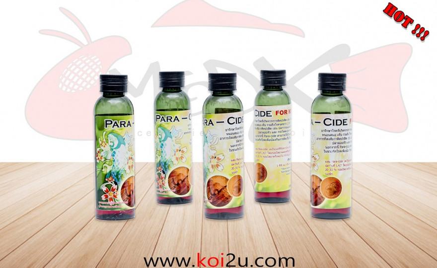 ยา PARA – CIDE FOR KOI