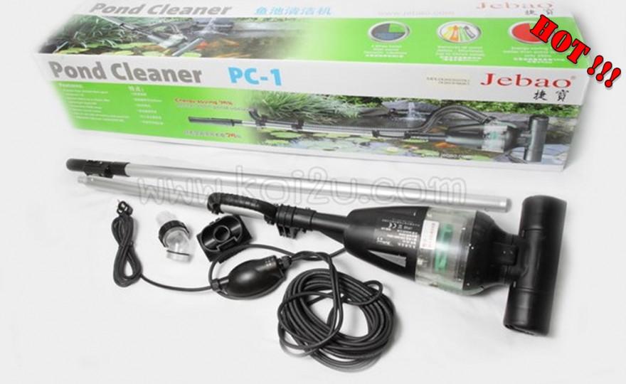 เครื่องดูดตะกอน Jebao pond cleaner